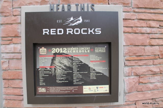 red_rocks_sheldule2012
