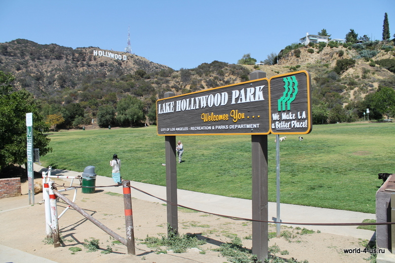 Hollywood Lake Park
