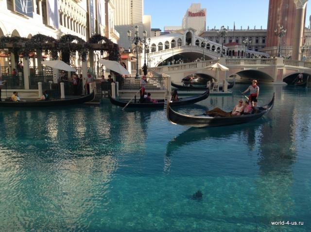 Venezia Las-Vegas