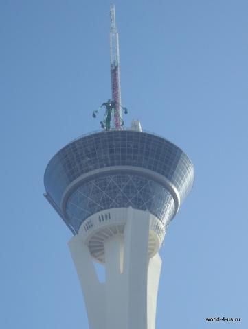 Stratosphera Las Vegas