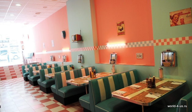 peggy sue 50s dinner