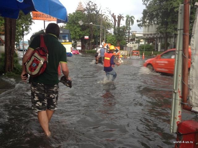 Bangkok after rain
