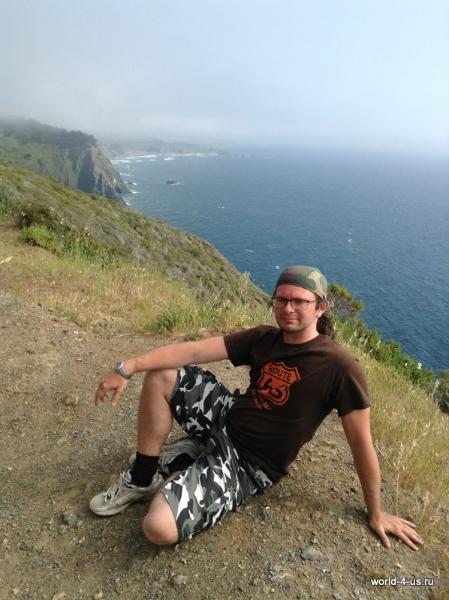 Сергей на Тихоокеанском побережье
