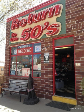 50's cafe route 66